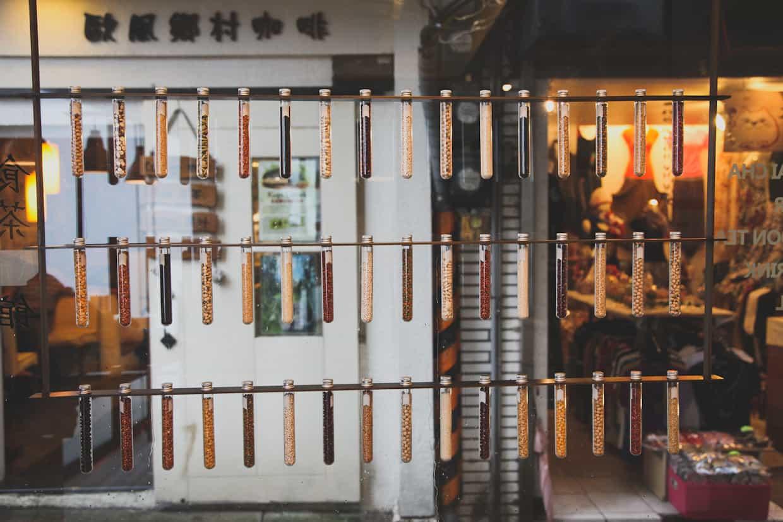 Juifen Tea Shop