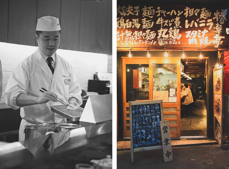 Tokyo Night Food